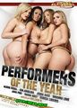 Актрисы года (Performers Of The Year)