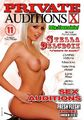 Секс пробы 11 (Sex Auditions 11)